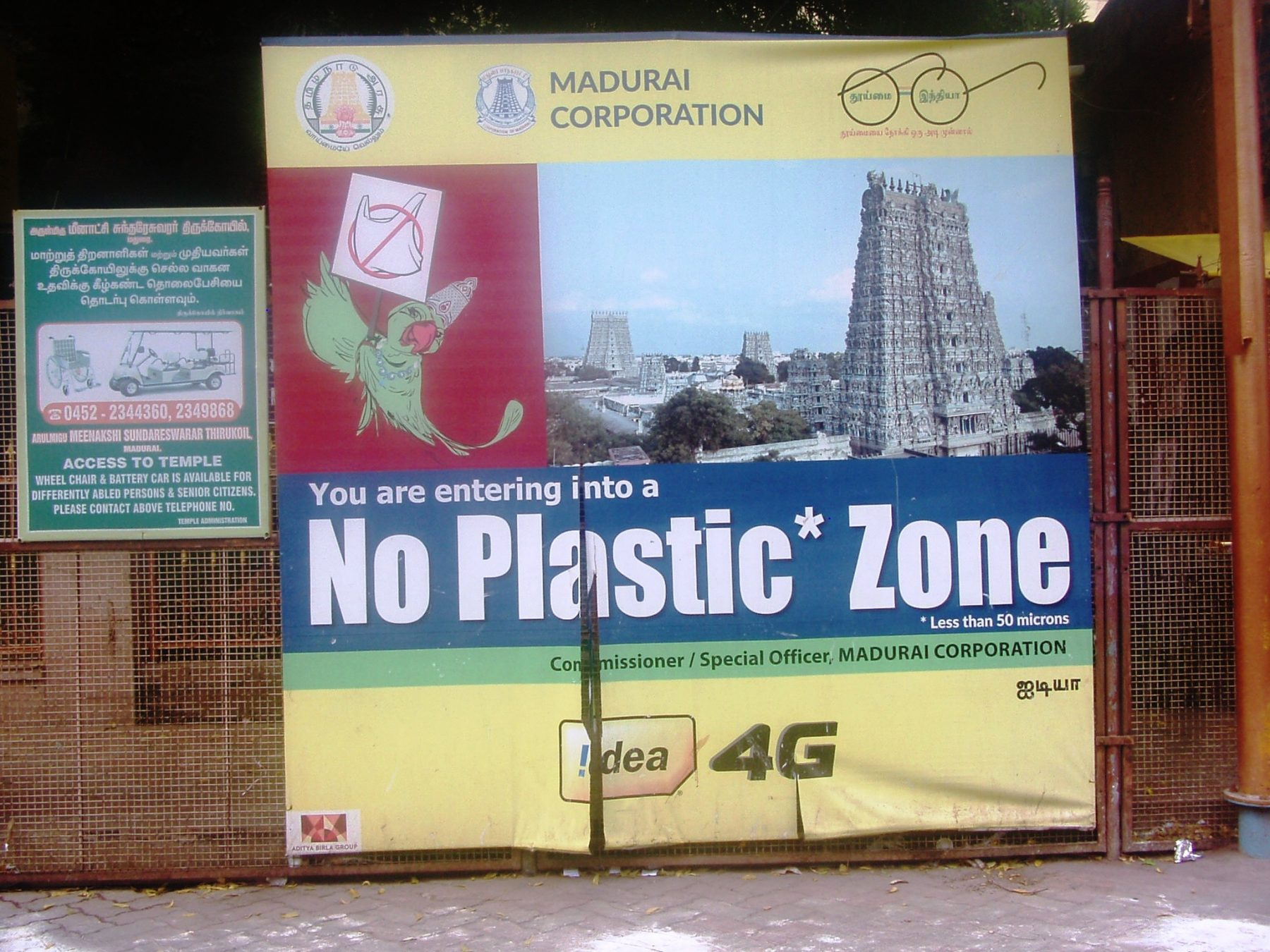 Waste aware message in Madurai