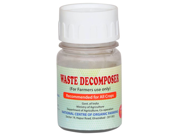 waste-decomposer-grt-kovilpatti